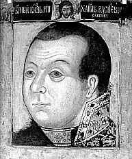 Портрет М.В. Сколина-Шуйского. Неизвестный худ. XVIIв.