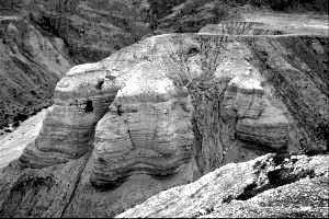 Скалы в районе Кумрана