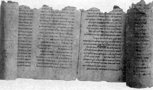 Свиток с текстом Торы, развернутый на 17-й главе Второзакония